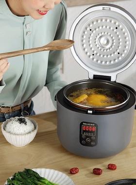 电饭锅煲汤煮饭两用厨房电器小家电2人不粘锅煮饭蒸菜一体焖饭锅