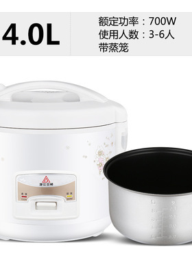 饭煲电饭家用电器小家房家家用用电厨房小电用电器小家电f蒸笼