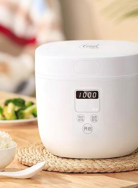 家用小型电饭煲多功能厨房生活电器迷你小家电礼品智能电饭锅产品
