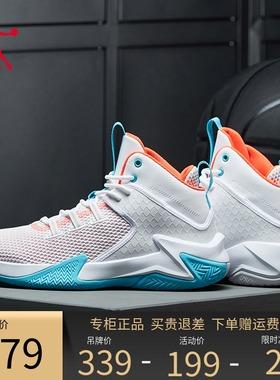 乔丹篮球鞋男鞋夏季透气鞋子耐磨新款正品球鞋高帮实战专业运动鞋