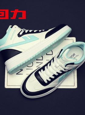 回力男鞋2021年夏季新款aj秋季空军运动一号板鞋百搭高帮休闲潮鞋