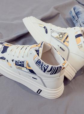 2021夏季新款高帮运动板鞋透气秋季男鞋百搭休闲帆布潮鞋小白布鞋