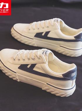 回力帆布鞋男鞋2021年夏季透气新款潮高帮百搭小白鞋春秋情侣板鞋
