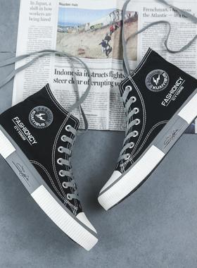 秋季帆布男鞋高帮2021年新款潮流百搭青少年休闲板鞋夏季布鞋潮鞋