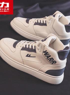 回力男鞋高帮板鞋男2021夏季新款透气小白鞋男潮春秋休闲运动鞋子