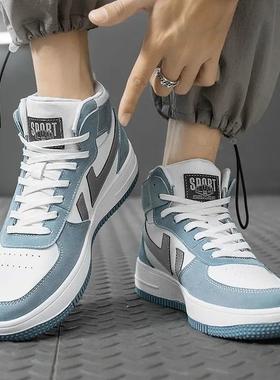 回力男鞋新款2021年夏季青少年高帮板鞋百搭透气男士休闲运动潮鞋