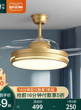 隐形餐厅风扇灯吊扇灯客厅家用一体北欧电扇吊灯卧室现代简约灯具