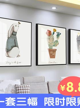 北欧客厅装饰画简约风格沙发背景墙画餐厅挂画现代卧室画玄关壁画