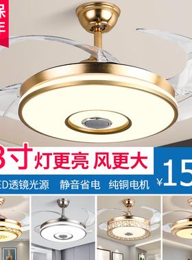 风扇灯隐形吊扇灯大风力现代简约客厅卧室餐厅带灯一体电风扇吊灯