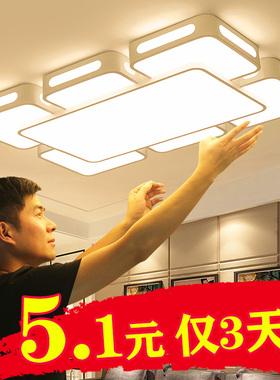 LED客厅灯长方形新款吸顶灯简约现代大气家用卧室灯餐厅灯饰灯具