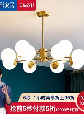 北欧吊灯现代简约客厅灯创意魔豆分子灯轻奢风格餐厅卧室大气灯具
