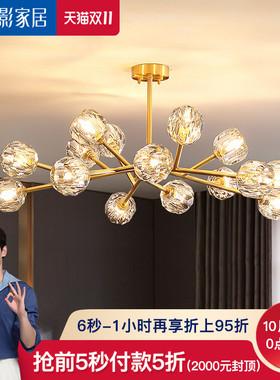 后现代轻奢吊灯客厅灯简约大气铜水晶灯饰餐厅卧室北欧灯具分子灯
