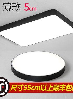 简约现代LED智能吸顶灯薄款黑色白色圆形正方形长方形大气时尚卧室餐厅客厅房间厨房玄关阳台厨卫灯灯饰遥控