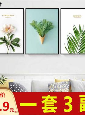 北欧风格客厅装饰画现代简约餐厅卧室玄关墙面壁画沙发背景墙挂画