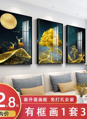 客厅装饰画轻奢沙发背景墙面画餐厅卧室床头挂画现代简约抽象壁画