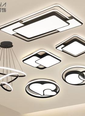 客厅灯 餐厅卧室灯现代大气2021年新款led北欧吸顶灯全屋套餐灯具