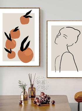 北欧风格餐厅墙面装饰画几何抽象小清新挂画文艺客厅沙发背景墙画