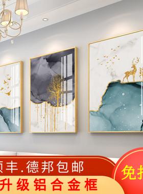 北欧客厅装饰画沙发背景墙上挂画现代简约抽象壁画餐厅墙画玄关画