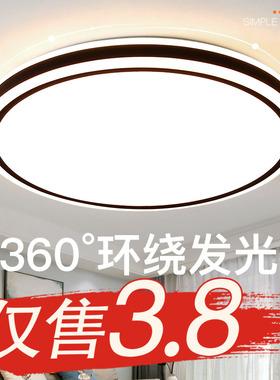 led吸顶灯圆形卧室灯客厅灯简约现代大气超薄餐厅阳台过道灯灯具