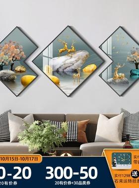 轻奢多边形现代简约客厅装饰画北欧三联沙发背景墙挂画餐厅风景画