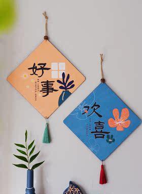 创意新中式墙面装饰挂件现代简约壁饰餐厅客厅卧室墙面花卉壁挂