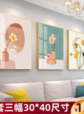 北欧客厅装饰画现代简约卧室床头壁画沙发背景墙挂画餐厅三联挂画