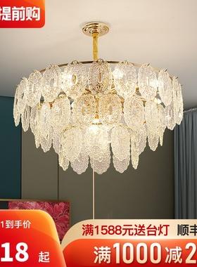 轻奢客厅吊灯后现代简约大气高档铁艺水晶玻璃主卧室餐厅网红灯具
