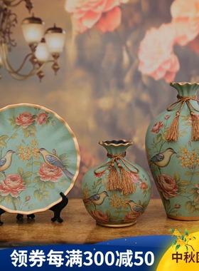 摆件家居饰品创意陶瓷花瓶三件套欧式客厅酒柜电视柜装饰摆设美式