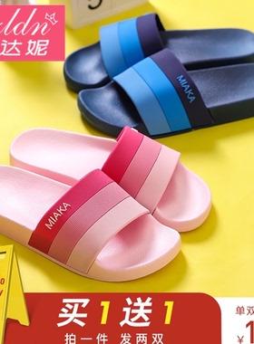 买一送一凉拖鞋女夏外穿室内居家居家用夏天防滑一对情侣拖鞋男士