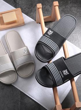浴室拖鞋男士2020夏季新款厚底室内家居家用洗澡防滑情侣拖鞋女夏