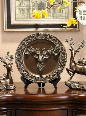 美式轻奢客厅玄关上酒柜博物架电视柜子招财鹿欧式家居装饰品摆件