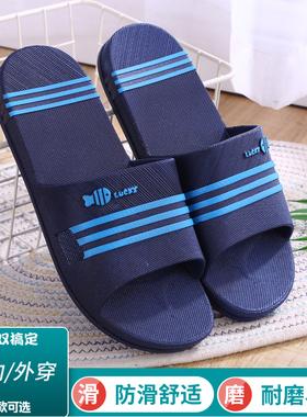 夏季男款拖鞋韩版潮流室内外一字凉拖家居家浴室防滑男士拖鞋夏天
