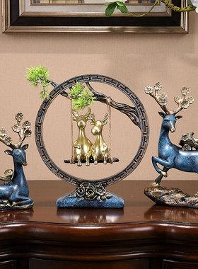 美式客厅博物架玄关酒柜摆设招财鹿小摆件新房乔迁新居家居装饰品