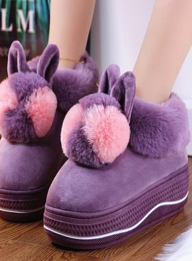 卉兹沐女士拖鞋冬季保暖包跟拼色棉拖鞋家居室内外高跟厚底毛拖鞋