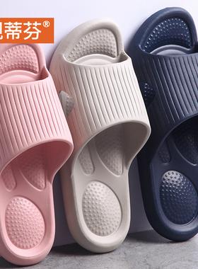 家居拖鞋男夏季室内防滑情侣浴室洗澡eva托鞋舒适软底家用凉拖鞋