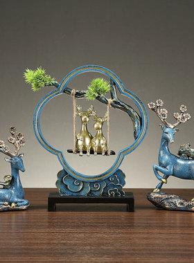 新中式摆设品客厅博物架隔断酒柜招财小鹿创意家居装饰品摆件禅意