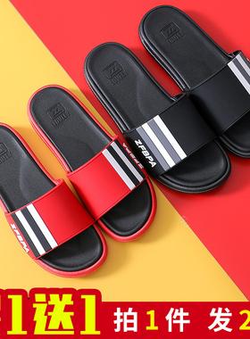 买一送一女士凉拖鞋夏季家用室内防滑居家居夏天情侣拖鞋男潮外穿