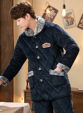 冬季睡衣珊瑚绒秋冬款法兰绒睡衣男式冬季加厚加绒家居服套装