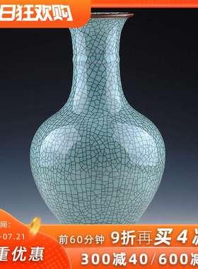 景德镇陶瓷花瓶摆件客厅插花仿古官窑花器中式家居装饰品瓷器瓶子