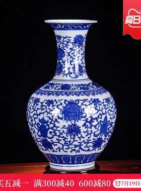 景德镇陶瓷器花瓶插花摆件青花瓷仿古中式家居客厅博古架小装饰品