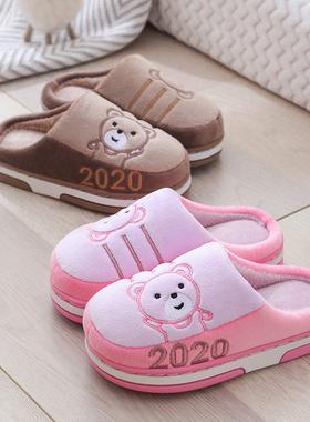 一家三口亲子棉拖鞋冬季保暖家居儿童卡通男女童鞋包跟棉鞋毛毛鞋