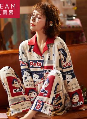 2021年新款睡衣少女春秋款纯棉长袖学生可爱韩版春夏季家居服套装