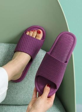 2020新款拖鞋家用女夏天室内防滑防臭情侣塑料家居浴室洗澡凉拖男