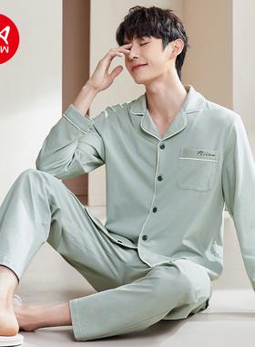 MiiOW/猫人睡衣男士夏季纯棉薄款家居服套装2021年新款女宽松春秋