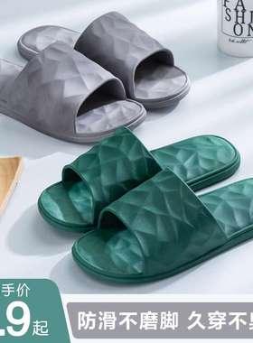 拖鞋女夏天家用室内居家防滑静音浴室洗澡男夏季塑料家居凉拖软底