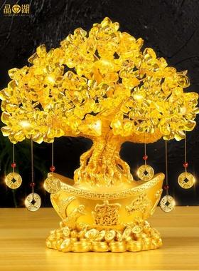金元宝水晶发财树酒柜装饰品摆件家居客厅招财风水摇钱树开业礼品