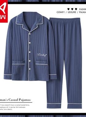 猫人纯棉男士睡衣春秋季长袖开衫2021新款秋冬青少年男家居服套装