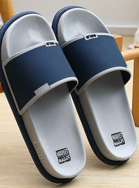 男士拖鞋男夏季潮流室内防滑家用防臭家居室外软底外穿情侣凉拖鞋