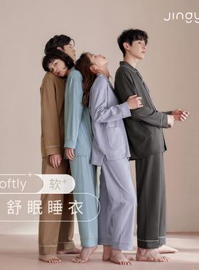 静韵【超柔软】睡衣女2021年新款春秋纯棉情侣家居服长袖套装男士