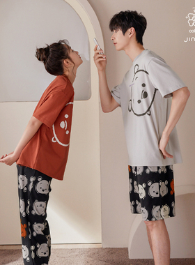静韵【凉感型】迪士尼2021年情侣睡衣女夏季纯棉短袖家居服薄款男